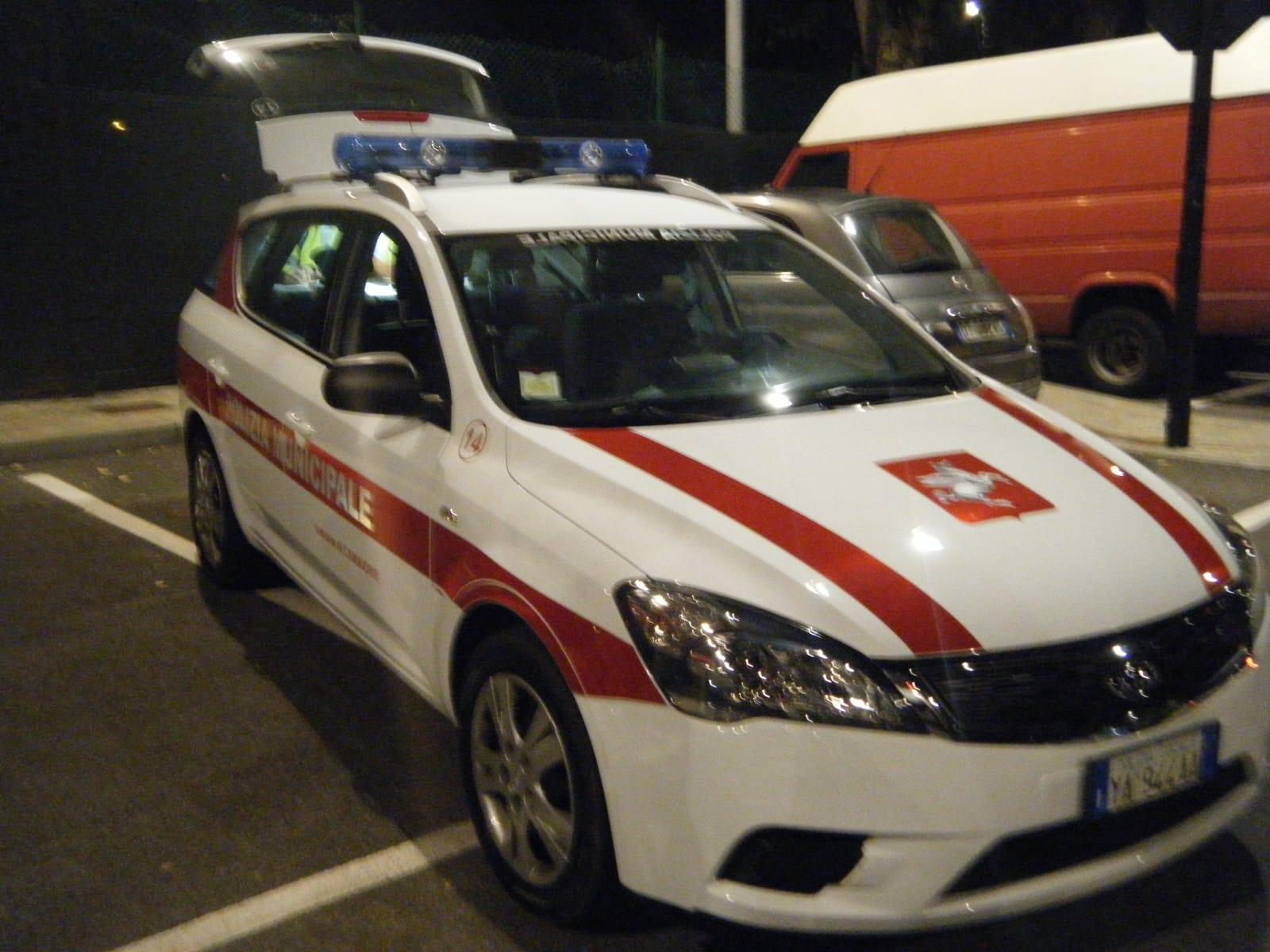 Photo of 271° Anniversario della fondazione del Corpo di Polizia Municipale di Livorno