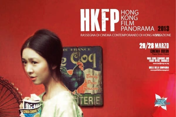 Photo of Hong Kong Film Panorama – Il meglio del cinema di Hong Kong a Firenze