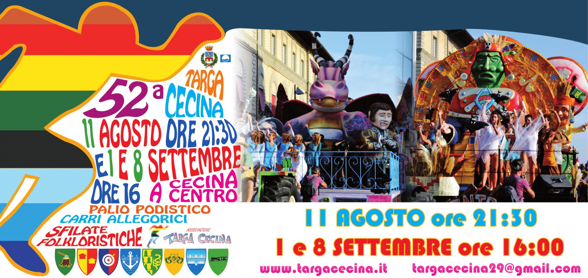 Photo of Targa Cecina – La storica corsa tra rioni torna l'11 agosto