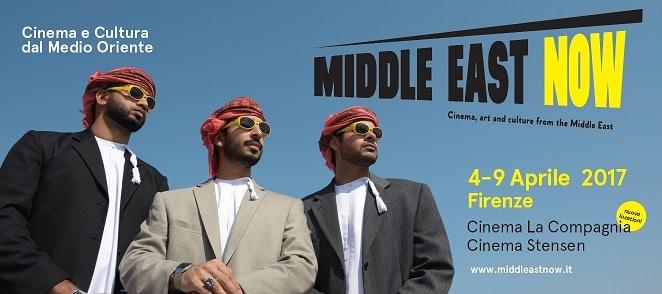 Photo of FIRENZE – Middle East Now, il festival del cinema del Medio Oriente