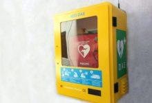 Photo of Esteso l'uso dei defibrillatori sui mezzi della Polizia Municipale di Firenze
