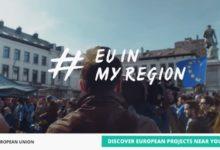 Photo of Al via la campagna EU my Region, migliaia di progetti europei per i cittadini
