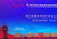Photo of Il Consorzio Vino Chianti affascina la Cina: posto d'onore alla grande fiera Qwine 2019