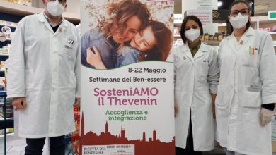 Farmacie Comunali Arezzo Farmacia n.7 San Leo 9